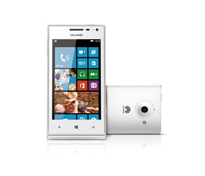 Huawei-W1(white)-photography-combination-20121225