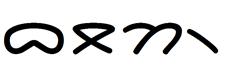 Batak script.
