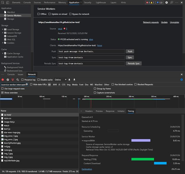 application tab in Edge DevTools